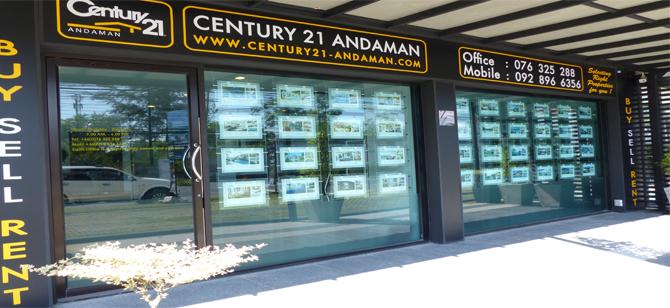 century-office